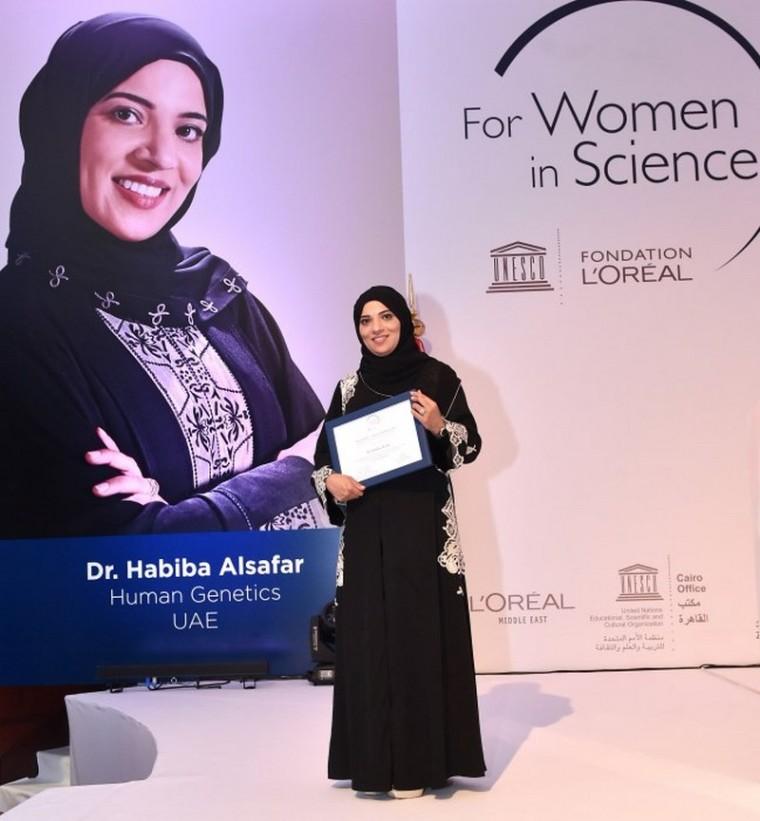 Dr Habiba Alsafar_wp