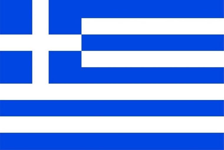 La Grèce et le Pérou légalisent le cannabis à usage thérapeutique_Grèce_wp